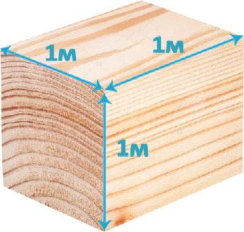 Кубометр дров